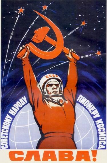 conquete-spatiale-propagande-sovietique-07.jpg